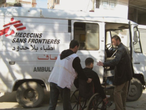 Ambulance MSF