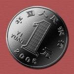 Monde : Le yuan entre en scène