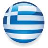Banque centrale européenne et dette grecque : un accord ?