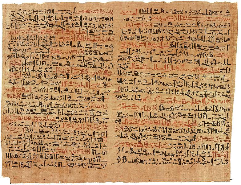 Opération Papyrus